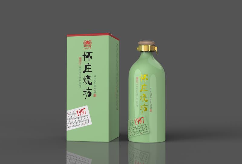 怀庄烧坊1997