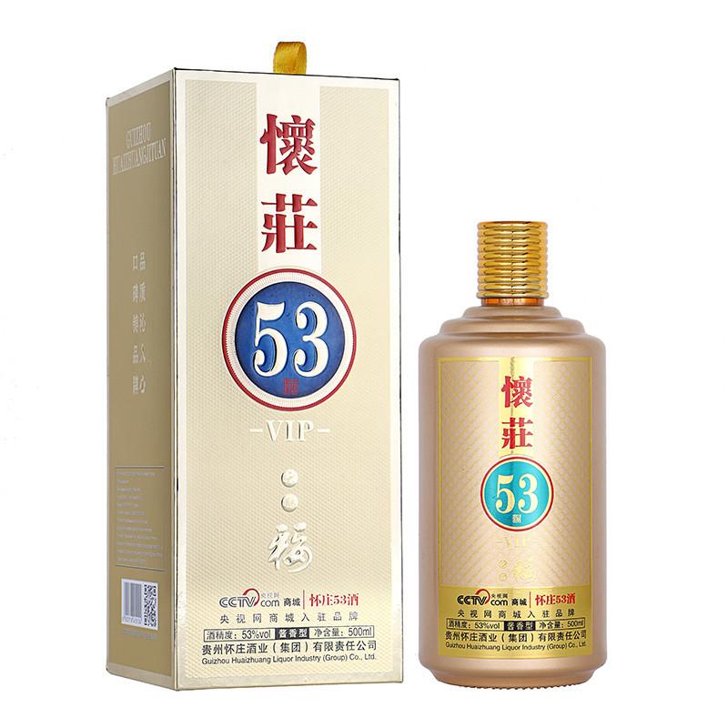 怀庄53(天赐福)