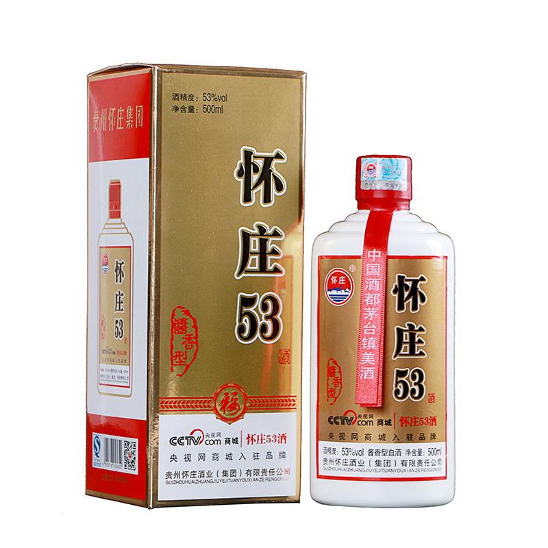 怀庄53(神秘茅台)